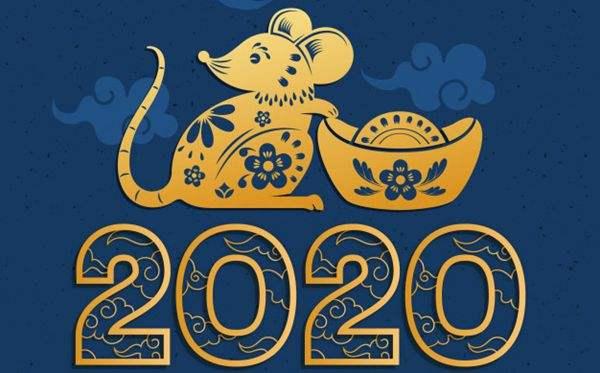 内蒙古墨晶必威体育登陆制品有限公司祝您2020年新春快乐